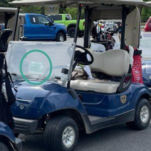 Cart Sponsors EPIC